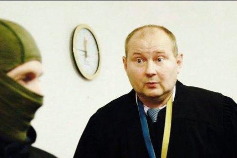 Суддю Чауса подали в розшук за лінією Інтерполу