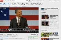 YouTube відновив відео зі співаючим Обамою