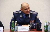 МВС призначило нового начальника міліції Луганської області