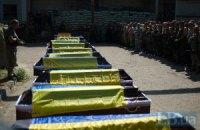 За 10 дней перемирия погибли 16 украинских военных, - МИД