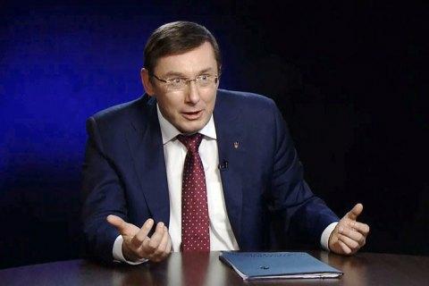 Луценко: не варто очікувати чогось важливого від допиту Януковича
