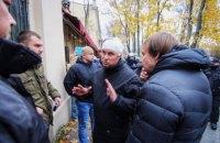 Начальнику одесской полиции разбили голову в драке на акции протеста