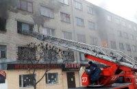 Троє людей постраждало внаслідок пожежі у гуртожитку на Дніпропетровщині