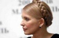Тимошенко: «Моя задача – не перевоспитывать отдельно взятых недоумков, а создать правила, при которых эти недоумки не будут имет