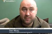 Комбриг Микаць розповів про ситуацію в Донецькому аеропорту