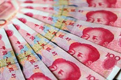 МВФ включил китайский юань в валютную корзину
