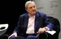 Сорос и гендиректор Unilever согласились войти в Национальный инвестиционный совет