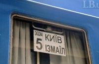 """""""Укрзалізниця"""" відправила в рейс перший поїзд Київ-Ізмаїл"""