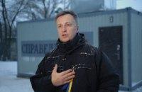 Наливайченко: торговли с агрессором и оккупантом быть не может