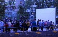 На Лісовому масиві в Києві відкрили вуличний кінотеатр