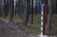 У Білорусі затримали українця за незаконне перетинання держкордону
