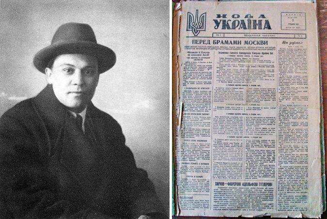 Аркадий Любченко. Справа: Первый номер газеты «Нова Україна», 7 декабря 1941 года