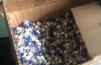 СБУ заблокувала схему реалізації фальсифікованих ліків на мільйони гривень