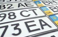 МВД изменило правила выдачи автомобильных номеров