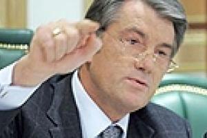 Ющенко просит Генпрокуратуру проверить, кто в Секретариате торгует наградами