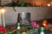 МВС назвало винуватцем ДТП, у якому загинув Кузьма Скрябін, самого співака