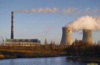 Тариф для теплоэлектростанций ДТЭК рекордно снижен