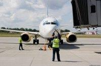 Новий український лоукост Bees Airline зареєстрував перші літаки