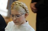 Завтра в 9:00 продолжится суд над Тимошенко