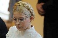 Тимошенко согласилась встать с пола