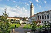 Калифорния: вандалы спровоцировали взрыв в университете Беркли