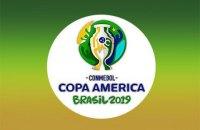 Копа Америка-2019: Стали известны все пары 1/4 финала