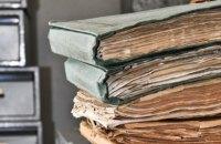 Обнародованы полсотни рассекреченных документов КГБ о слежке за Радіо Свобода