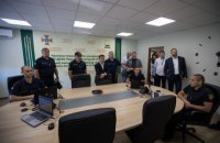 У Маріуполі відкрився Центр розмінування ДСНС