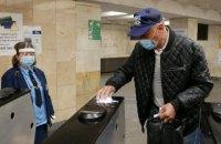 Київське метро відновило перевезення пасажирів