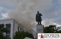 У Черкасах згорів обласний драмтеатр (оновлено)