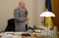 Российский пранкер пытался поговорить с Волкером от имени Турчинова