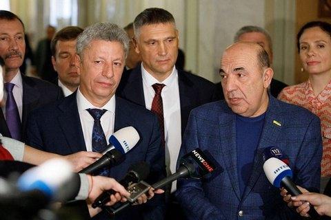 Бойко позбавив Рабіновича статусу довіреної особи на виборах