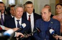 Бойко лишил Рабиновича статуса доверенного лица на выборах