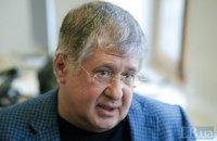 """Суд підтвердив п'ять позовів Коломойського до НБУ і """"Приватбанку"""""""