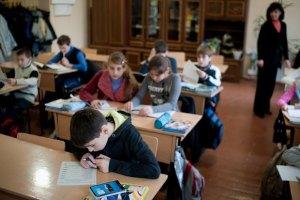 В связи с похолоданием в Одессе закрыли часть школ