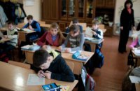 """В Севастополе родителям запретили платить """"добровольные взносы"""" в школах и детсадах"""