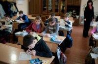 Крымских школьников хотят учить на трех языках