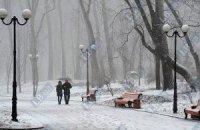 В среду в Киеве обещают небольшой снег и гололедицу
