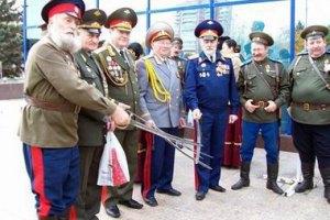 Тимчук повідомив про відправку додому російських козаків
