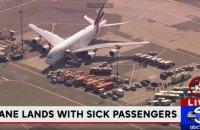 На борту літака Дубай - Нью-Йорк сталося масове захворювання пасажирів (оновлено)