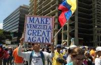 В Венесуэле десятки тысяч людей вышли на протесты против режима Мадуро