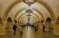 Станцию метро «Золотые ворота» назвали одной из красивейших в мире
