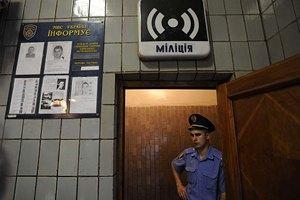 МВД собирается создать детскую милицию