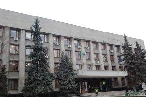 В юстиции говорят, что имущество Ужгорода не арестовывали