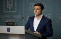 Зеленский призвал глав церквей к диалогу