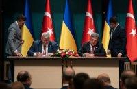 Україна і Туреччина підписали протокол про спільне вивчення космосу