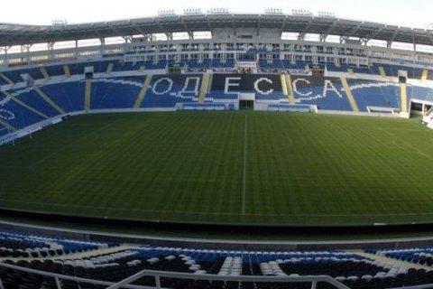 Украинский футбол может потерять легендарный клуб