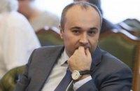Нардеп Приходько подал иск к Нацбанку на 7 млн гривен
