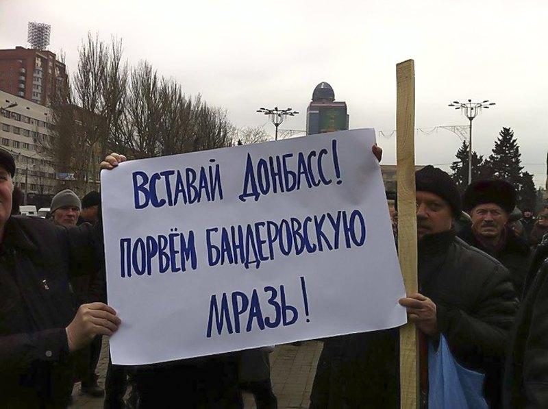 Проросійські активісти, Донецьк, 2014 рік