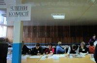 """В Василькове на выборах появились первые """"карусельщики"""""""